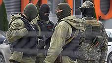 ФСБ ликвидировала пункт вербовки боевиков в Красноярске