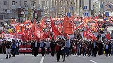Выбор митингом красен