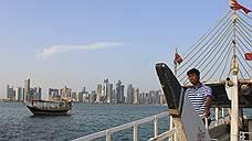 Катар от санкций крепчает
