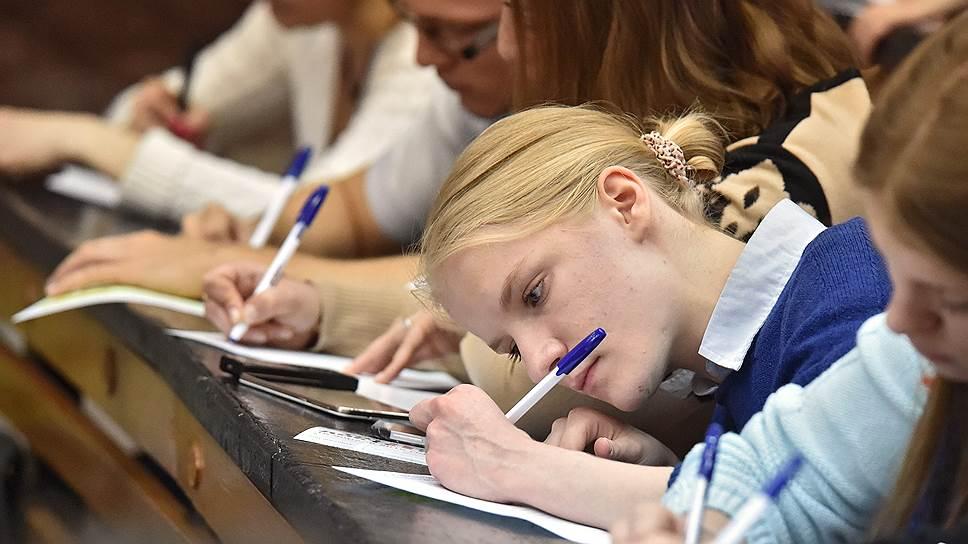 МГУ, НИЯУ МИФИ и МФТИ стали лидерами девятого национального рейтинга университетов «Интерфакс»