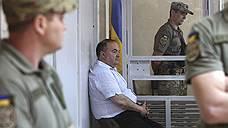 Украинский «список 47» объявили тайной следствия