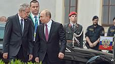 Президент Австрии нашел «общий язык» с Владимиром Путиным