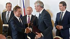 Австрия подписалась на российский газ до 2040 года