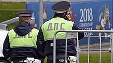 Полицейские отфутболили мошенников