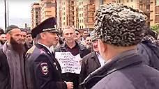 Акцию ингушской оппозиции оценили в 60 тыс. рублей