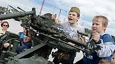 Россию вновь не признали миролюбивой