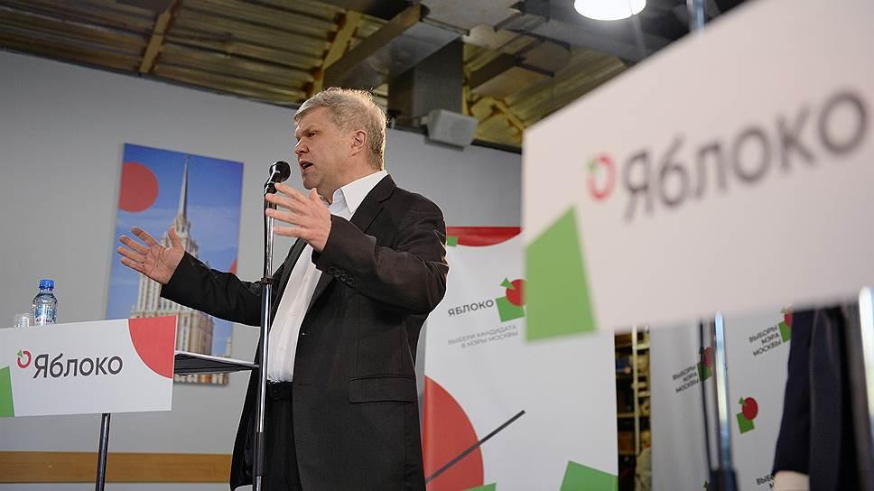 Председатель Московского регионального отделения партии «Яблоко» Сергей Митрохин