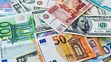 Курс доллара. Прогноз на 7-8 июня