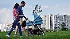 Льготную ипотеку не ограничат третьим ребенком