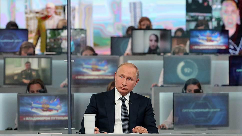 О чем сказал Владимир Путин на прямой линии—2018