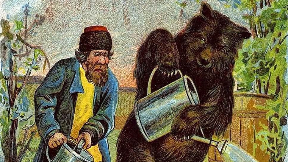 Сельский люд не сомневался, что опытный медведчик может научить любого медведя вести себя совершенно по-человечески
