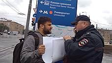 Преподаватель МФТИ пострадал за студента МГУ