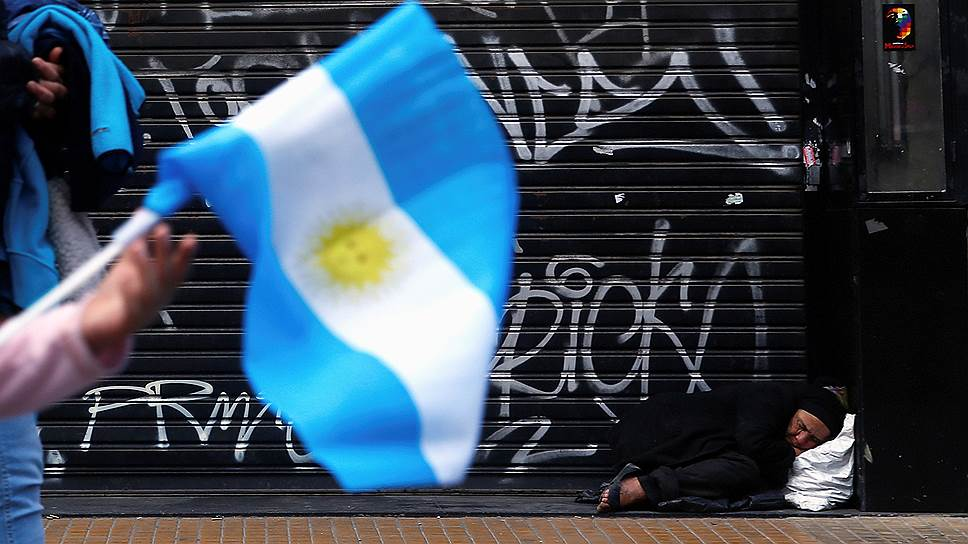 Как Аргентина договорилась об условиях займа с МВФ