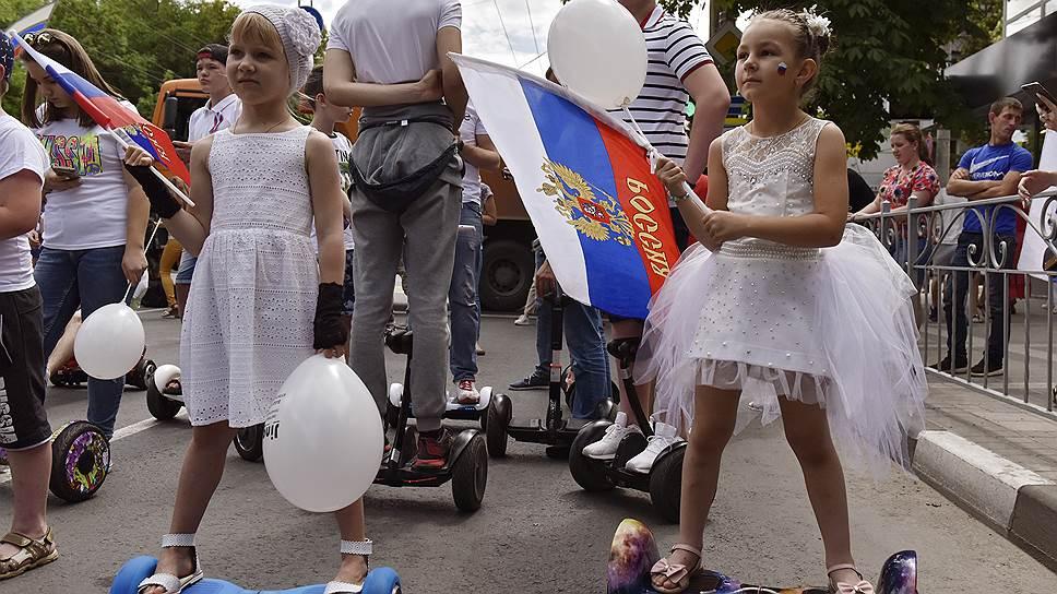 Какие новые праздники появились в России за последние годы