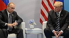 Саммиту России и США подыскивают нейтральную территорию