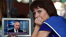 Владимир Путин остался популярен в своей стабильности