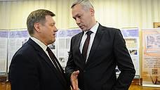 Андрей Травников и Анатолий Локоть разделили город и область