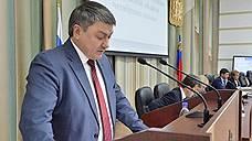 В Кемерово надеются на честные выборы