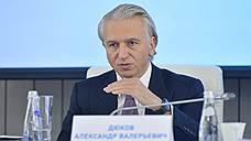 «Газпром нефть» раскритиковала повышение пошлин на бензин