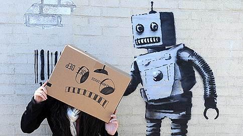 Экономика протеста: жертвы автоматизации  / Как технологии побеждают наемный труд