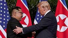 Дональд Трамп и Ким Чен Ын подписали три документа по итогам саммита