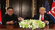 Главы США и КНДР выпустили заявление по итогам саммита в Сингапуре