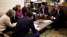 Лидеры G7 обошлись без Дональда Трампа