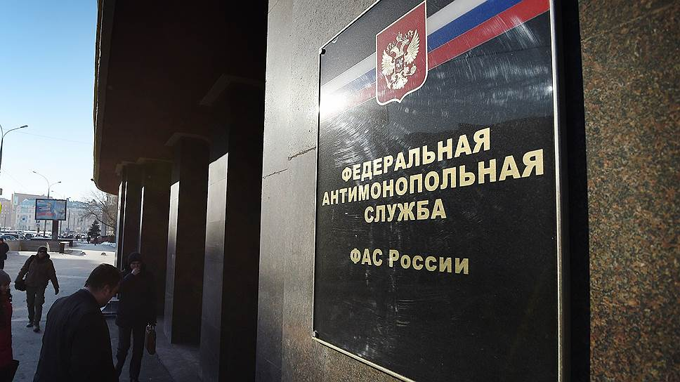 Почему ФАС не стала вмешиваться в спор третейских судов с Минюстом