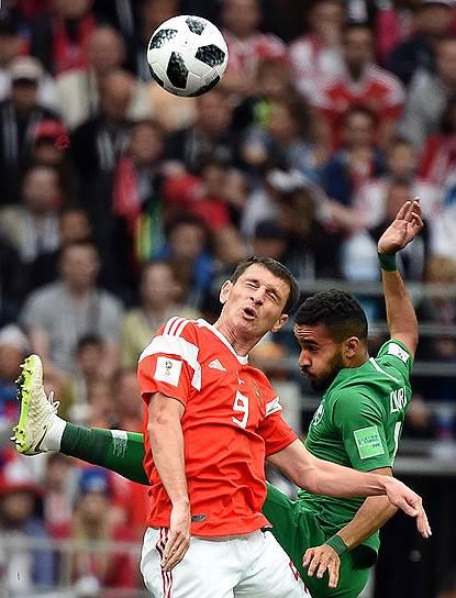 Матч между сборными командами России и Саудовской Аравии на стадионе «Лужники». Полузащитник россиян Алан Дзагоев (слева)