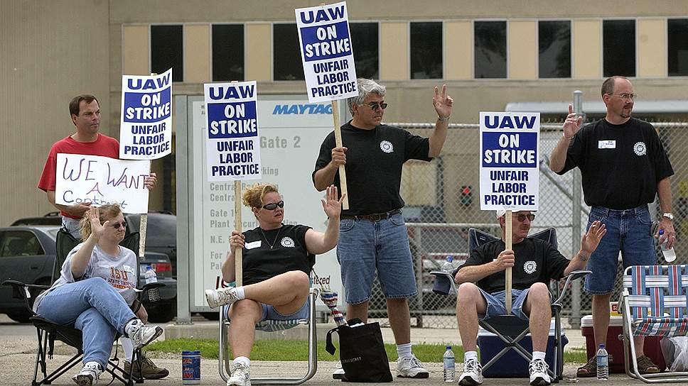 Протесты рабочих Maytag заставили собственников компании отказаться от их планов лишь на время