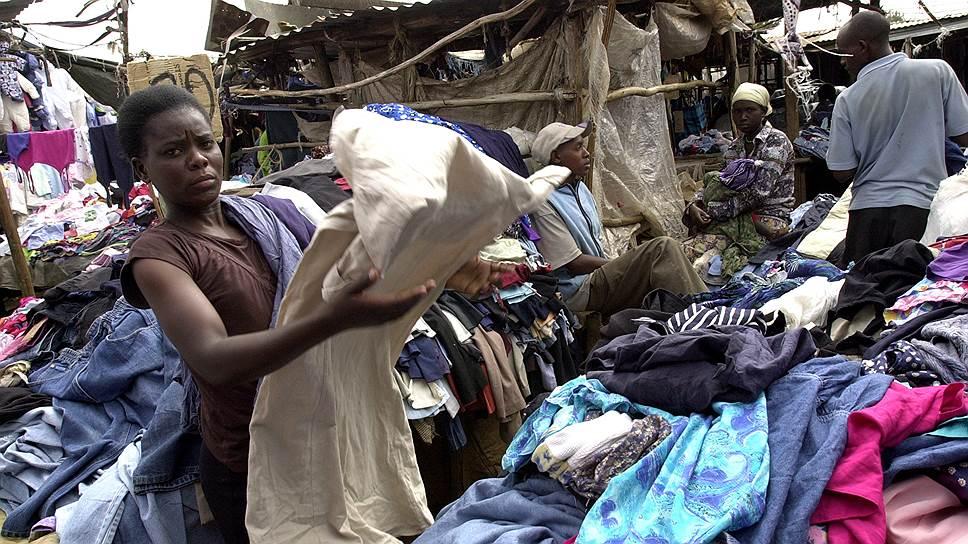 К 2005 году США предоставили африканским текстильщикам право беспошлинного доступа на свой рынок, а африканцы, наоборот, предпочли американские товары