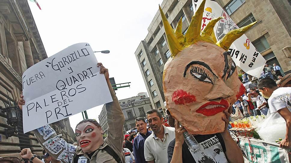 Во многих странах Латинской Америки борьба за права трудящихся превратилась в карнавал