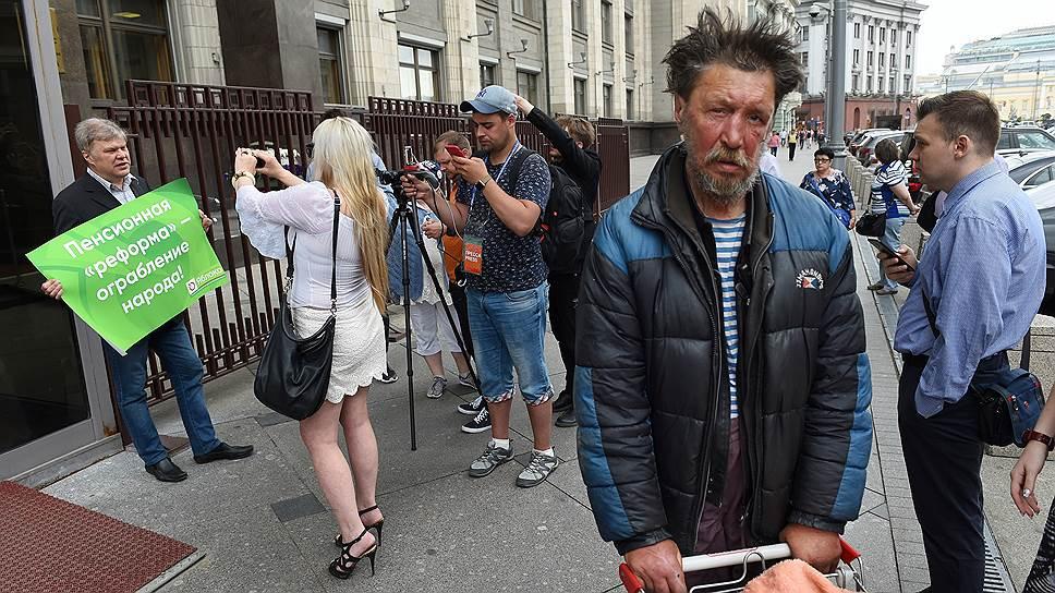 «Яблоко» докатилось до референдума по повышению пенсионного возраста