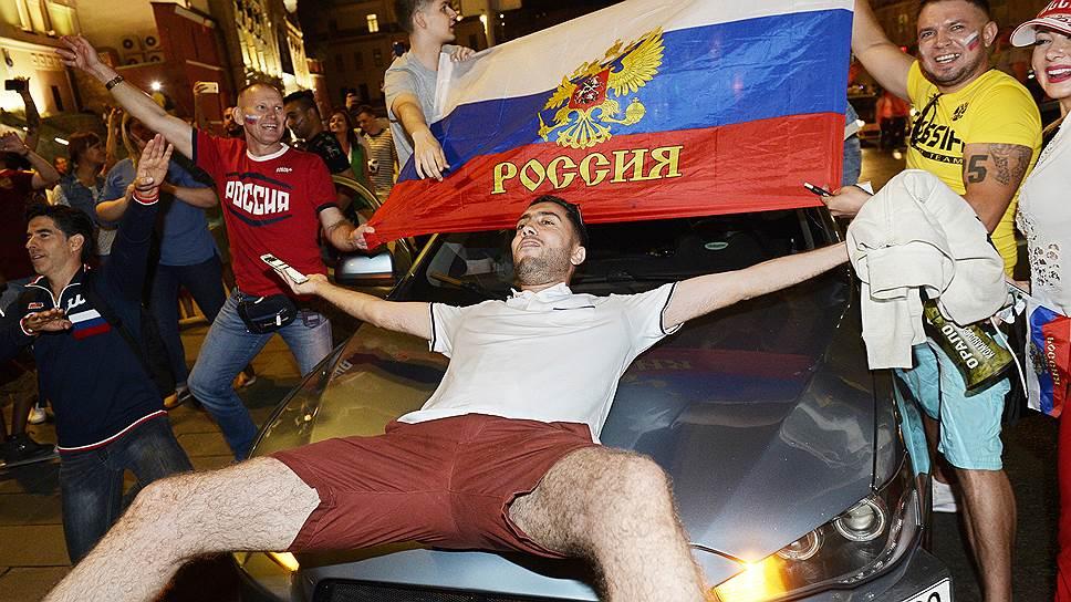 Россия отпраздновала