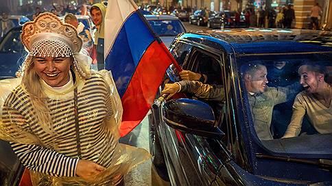 Празднование победы России над Египтом на ЧМ-2018