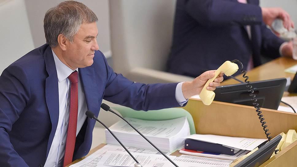 Когда в Госдуме готовятся обсудить пенсионную реформу