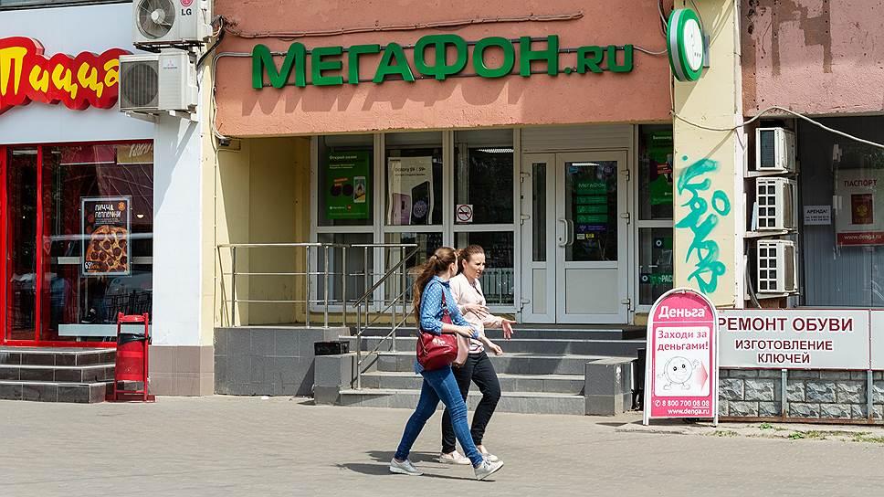 Как «МегаФон» начал инвестировать в «закон Яровой»