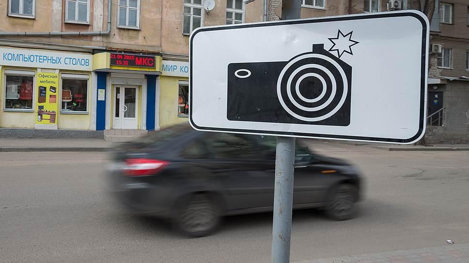 Камеры тоже ошибаются