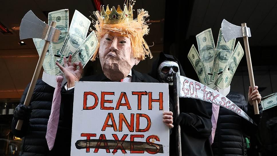 Налоговая реформа Трампа — еще один шаг к будущему кризису