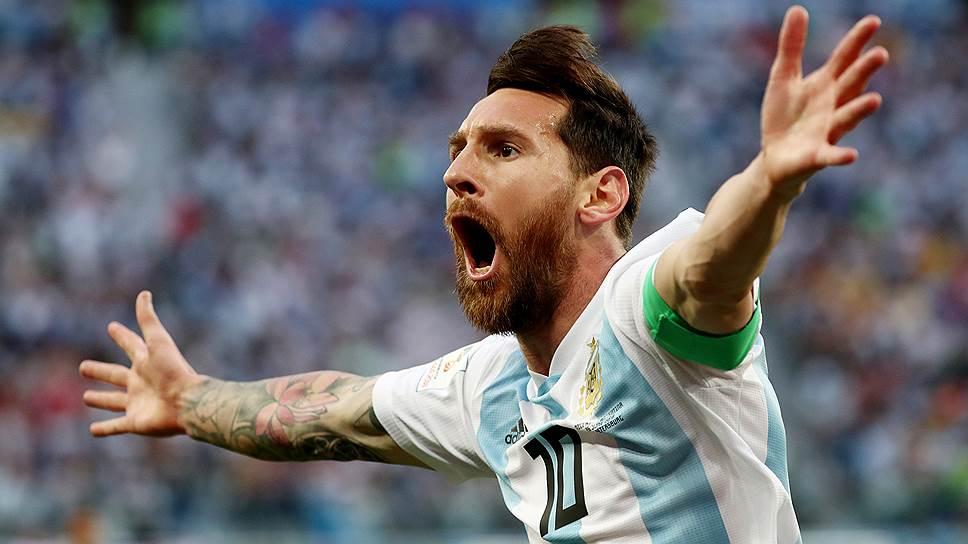 Все герои и неудачники тринадцатого дня чемпионата мира