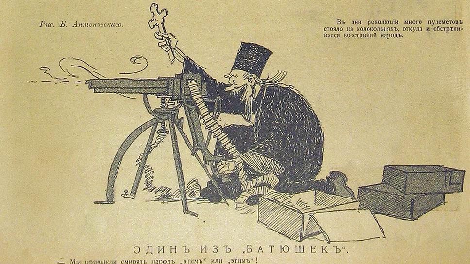 Городская легенда о том, что священники расстреливали своих политических противников из пулеметов, установленных на колокольнях, родилась во время Февральской революции и продолжила жить в большевистской пропаганде