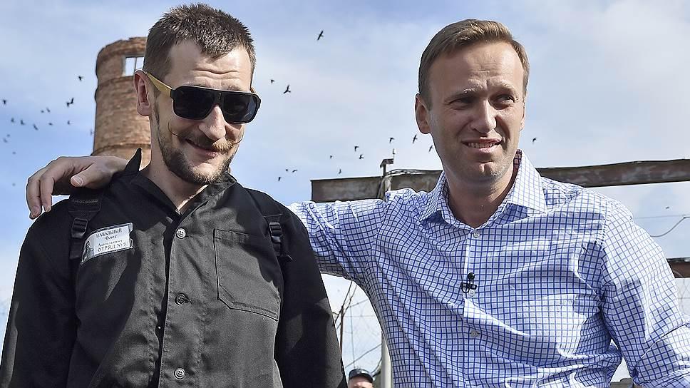 Братья Олег (слева) и Алексей Навальные