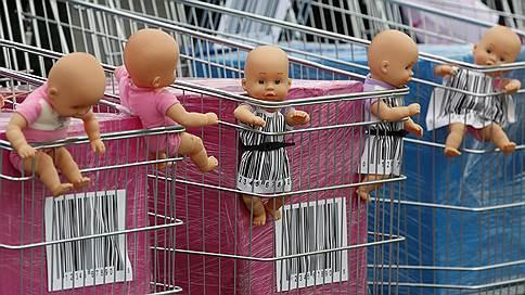 Дети на заказ  / Как Россия стала лидером в области суррогатного материнства