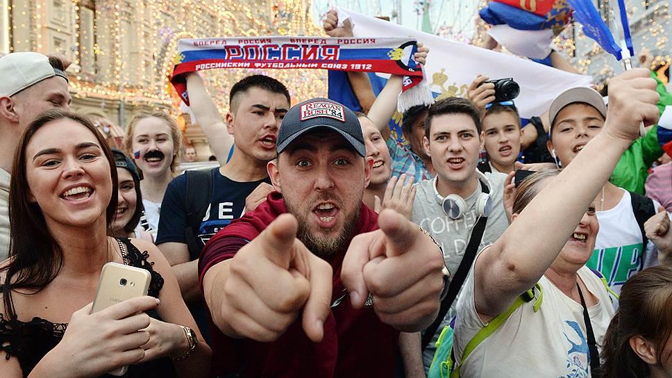 Как Москва отмечает победу над сборной Испании