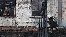 Пожар в интернате предъявили директору и завхозу