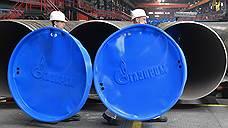 Арбитраж поддержал «Газпром» в споре с Польшей