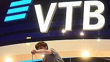 ВТБ продает свой банк в Сербии