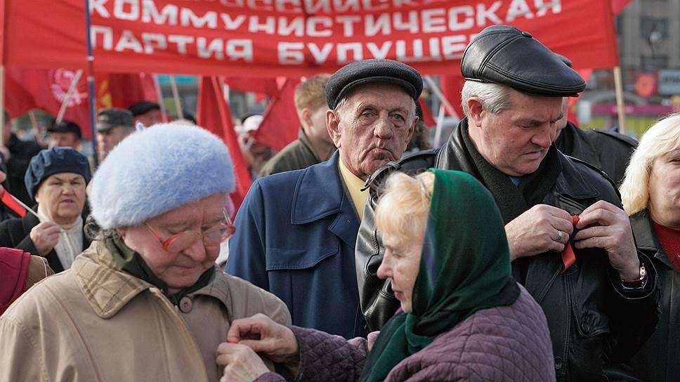 Как КПРФ начала подготовку референдума о повышении пенсионного возраста