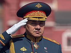 Шойгу Сергей Кужугетович
