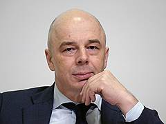 Силуанов Антон Германович